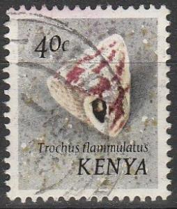 Kenya #41  F-VF Used (S4469)