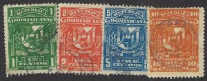 DOMINICAN REPUBLIC 96a-99a (99 repaired) USED SCV $3.10 BIN $1.25 COAT OF ARMS