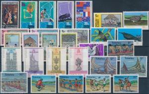 Tokelau Islands stamp 1969-1979 7 issue MNH WS185253