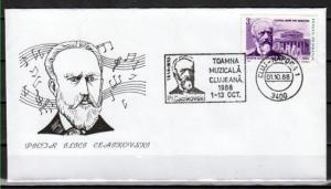 Romania, 1988 issue. 01-13/OCT/88. Composer Tchaikovsky Cancel on Cachet Cover..