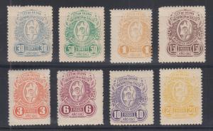 Argentina, Salta, Forbin 26-33 mint 1910 Ley de Guias Fiscals, run of 8 values