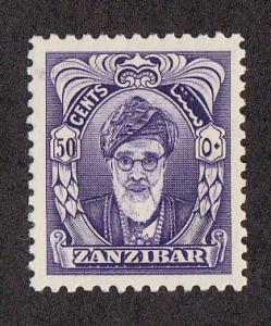 Zanzibar Sultan (Scott #238) MH