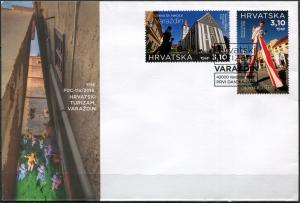 Croatia 2018. Varaždin. Cancelation Varaždin (Mint) First Day Cover
