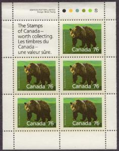 Canada USC #1178b Mint 1989 76c Grizzly Bear Pane of 5 NH Stamps