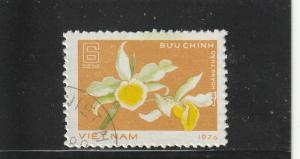 Democratic Republic of Vietnam  Scott#  854  Used