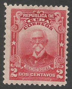 CUBA 248 MOG C361-2