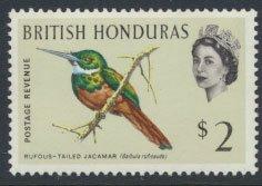 British Honduras SG 212 SC # 177 MLH  Birds Jacamer  see scans