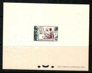 Madagascar Scott B17 Mint NH Deluxe Die Proof Sheet (Scarce!)