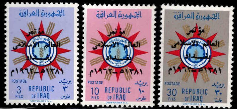 IRAQ Scott  293-295 MH*  1962 Islamic congress overprint set