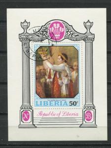 Liberia 1970 Sheet Sc 531 U Napoleon's Coronation by David