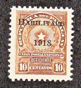 Paraguay Scott #221 MH