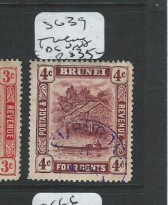 BRUNEI (PP1701B)  4C  SG 39   TEMBURONG   CDS     VFU