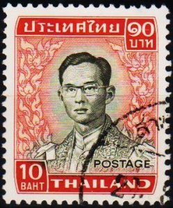 Thailand. 1972 10b S.G.710 Fine Used