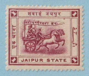 INDIA - JAIPUR STATE 6  MINT HINGED OG * NO FAULTS EXTRA FINE!
