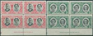 Southern Rhodesia 1947 SG62-63 Royal Visit QEII margin blocks of 4 MNH