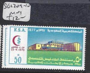SAUDI ARABIA (PP0102B)  SG 1209-1210    MOG
