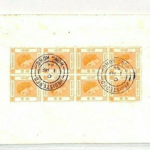 HONG KONG Kowloon 1954 Registered Cover SUPERB BLOCK{8} FRANKING BH154