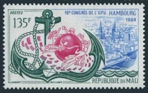 Mali 496,MNH.Michel 1019. 18th Congress of UPU,1984.