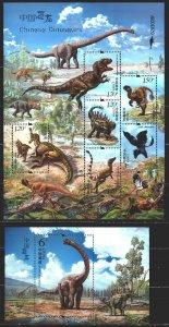 China. 2017. bl 228.229. Dinosaurs. MNH.