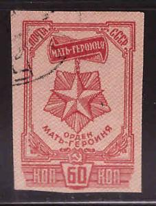 Russia Scott 986D Imperforate Used CTO Military medal stamp 1944
