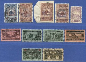 X661 - LEBANON 1925-1945 Used Postal Tax, Postage Dues, Fiscal stamps
