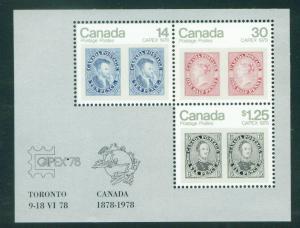 CANADA Scott 756a Capex Souvenir Sheet 1978