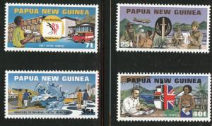 Papua New Guinea, PNG  Scott 512-515 MNH** 1980 UPU set