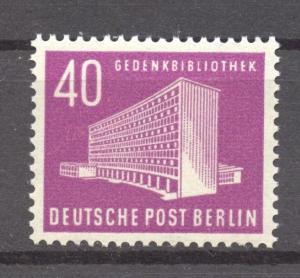 Berlin, 1954, Buildings, 40 Pfg., MNH, no faults