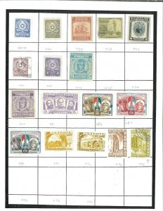 Paraguay 1931-1971 M & U Hinged & in Mounts on a Mix of Remaindered Pages
