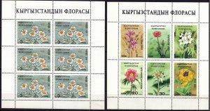Kyrgyzstan. 1994. Small sheet 29-35. Flowers flora. MNH.