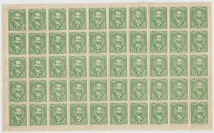 PARAGUAY 1892-96 Sc 32-35, 34a-36a SEVEN FULL SHEETS OF 50 UNUSED & USED SCARCE!