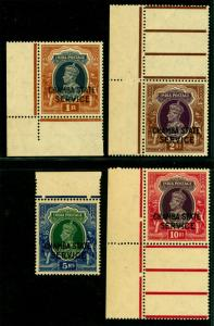 INDIA 1940 CHAMBA KGVI -SERVICE stamps- high values sheet margins Sc#O51A-54 MNH