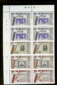 BARBADOS Sc#909-912 Complete Mint Never Hinged PLATE BLOCK Set