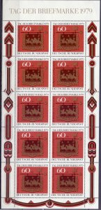 Germany. 1979. KLB 1023. Stamp day. MNH.