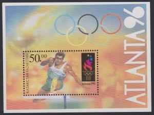 Kazakhstan Olympic Games Atlanta Hurdling MS SG#MS123 SC#149 CV£5.75
