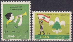 Lebanon #376-7 MNH  CV $3.00 (Z5945)