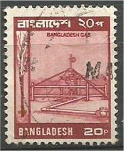 BANGLADESH, 1979, used  20k,  Lalbag Fort Scott 168