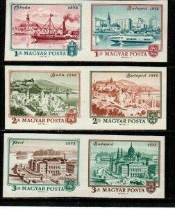 Hungary Scott 2180a-84a Mint NH imperf (Catalog Value $30.00)