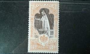 Romania #206 mint hinged e203 7891