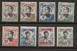 France Off in China Tchongking 34-43 MLH VF 1908 SCV $29.55 (jr)