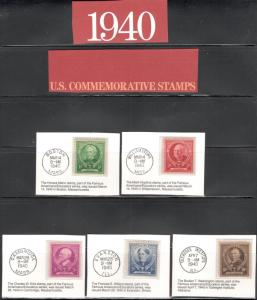 869-873 American Educators In Clear Mounts With First Day Of Issue Post Mark MNH