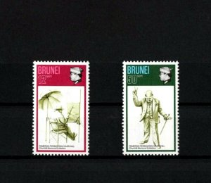 BRUNEI - 1974 - SIR WINSTON CHURCHILL - MEMORIAL EXHIBITION - MINT - MNH SET!