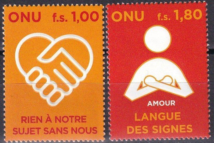 United Nations Geneva #485-6  MNH  CV $6.25  (Z5981)