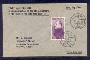EGYPT- 1944 The 8th Anniversary of the Death of King Fouad  FDC