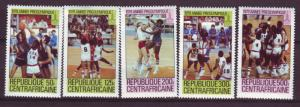 J15491 JLstamps 1979 central africa rep set mh #403-7 sports