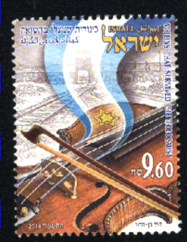Isreal    (1)   used 2014  PD