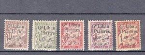 LEBANON - LIBAN MH SC# J6-J10