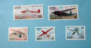 Russia - 5071-5, MNH Set. Gliders. SCV - $2.15