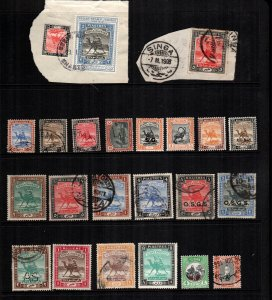 Sudan  21  diff mint  hinged and used
