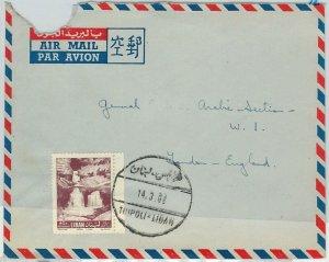 64675 -  LEBANON - POSTAL HISTORY - AIRMAIL  COVER to ENGLAND 1962 - WATERFALLS